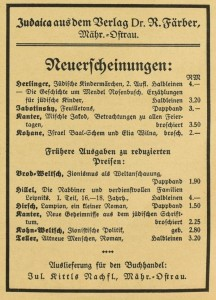 Börsenblatt, Nr. 272, 22. November 1932, S. 5492.